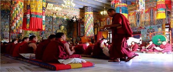Temel Bodhisattva Yeminleri