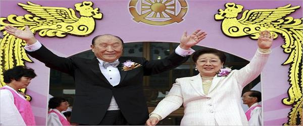 Moonculuk (Unification Church)