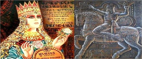 Antik Ermeni Dini
