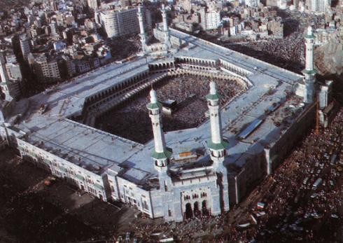 islam5 İslamın şartları